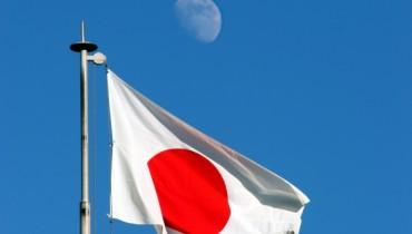 Japonia - droga do rozwkitu