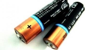 841712_battery_2
