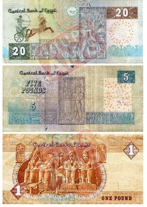 Funty egipskie - lokalna waluta Egiptu