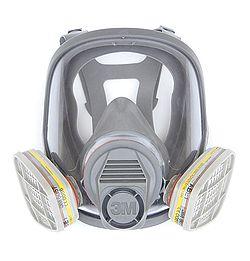 Jak działa maska przeciwgazowa?